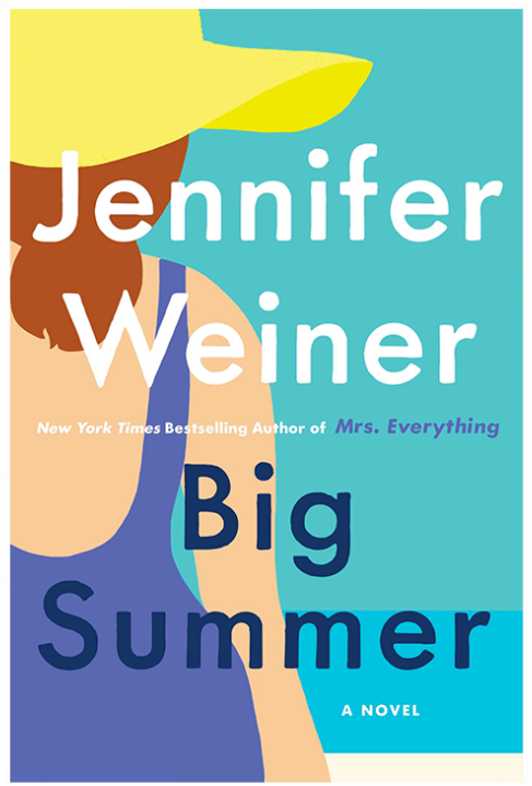 Weiner's Big Summer is a new release this summer